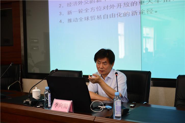 中国社会科学院李向阳研究员来我院做专题讲座