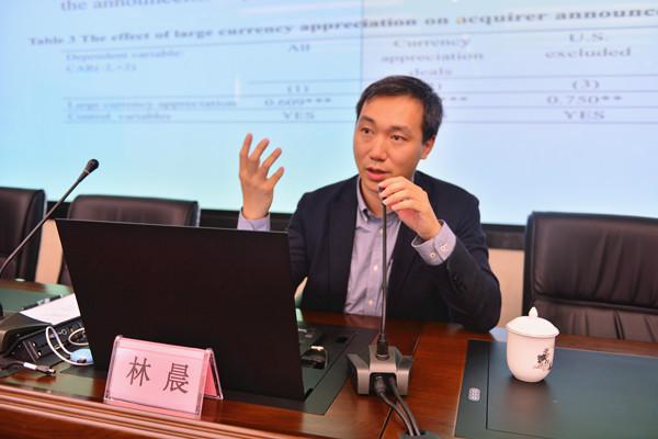 香港大学林晨教授致聘仪式暨学术报告会图片
